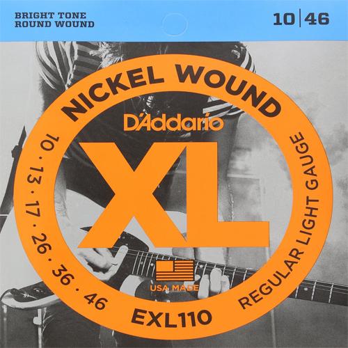 EXL 110 1